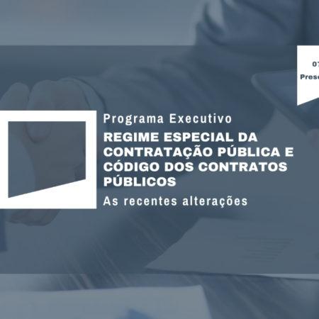 Regime Especial de Contratação Pública e Código dos Contratos Públicos – As recentes alterações – 2ª Edição